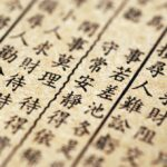 Letter to sinologists